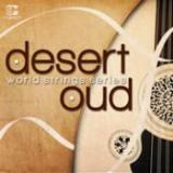 World String Series: Desert Oud cover art